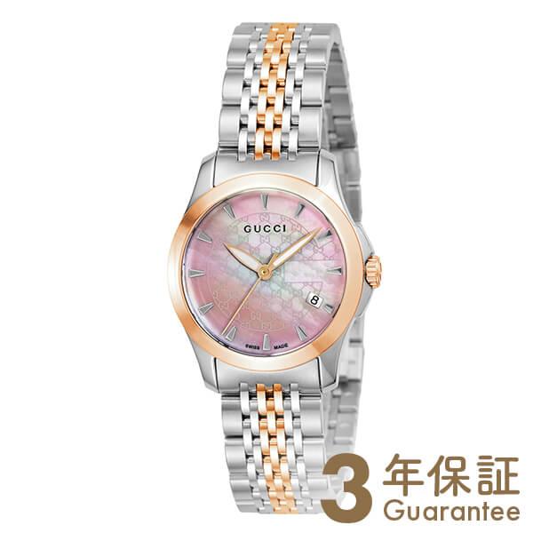 GUCCI グッチ YA126536 [輸入品] レディース 腕時計 時計