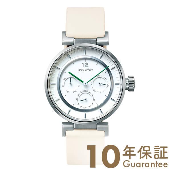 イッセイミヤケ ISSEYMIYAKE Wダブリュ和田智デザイン NYAB001 [正規品] メンズ&レディース 腕時計 時計【24回金利0%】