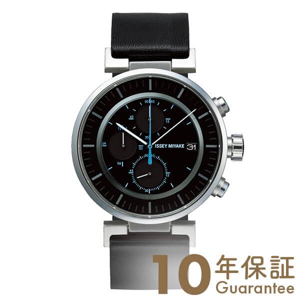 イッセイミヤケ ISSEYMIYAKE ダブリュ SILAY009 [正規品] メンズ 腕時計 時計【24回金利0%】