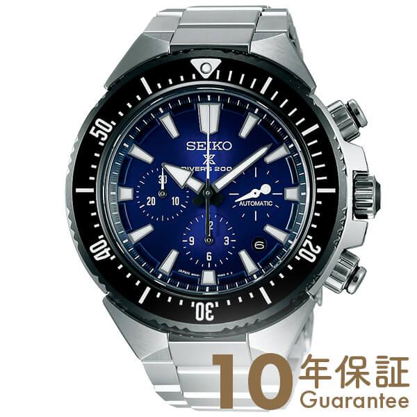 セイコー プロスペックス PROSPEX ダイバースキューバ トランスオーシャン ライジングウェーブ 200m潜水用防水 自動巻き SBEC003 [正規品] メンズ 腕時計 時計【36回金利0%】