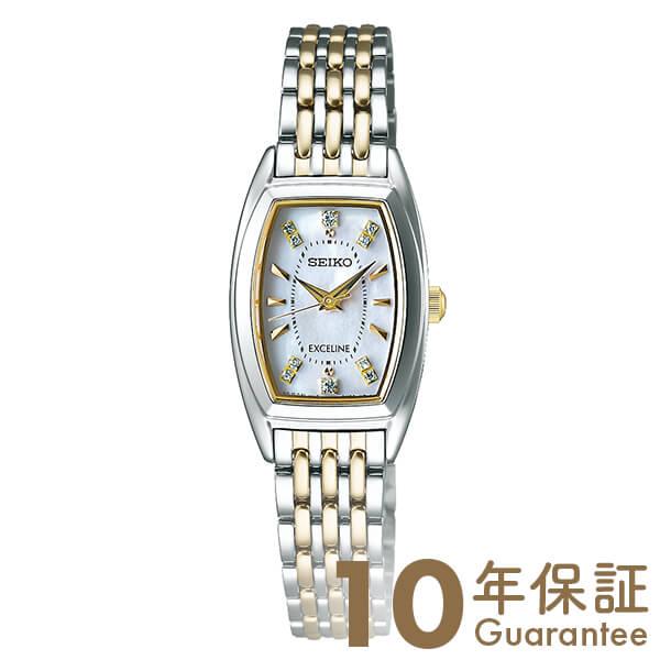 セイコー ドルチェ&エクセリーヌ DOLCE&EXCELINE ソーラー 10気圧防水 SWCQ089 [正規品] レディース 腕時計 時計【24回金利0%】