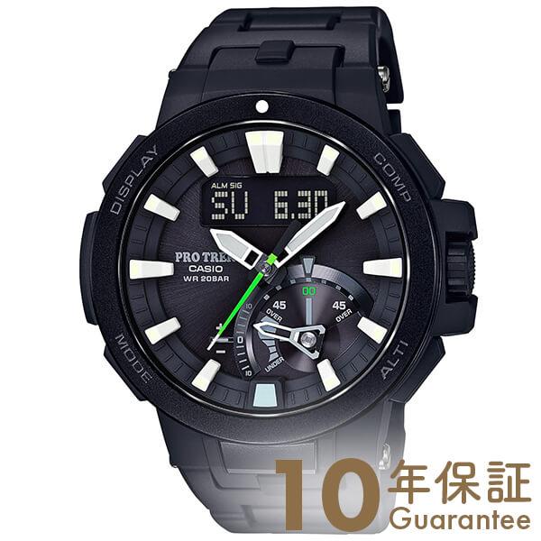 カシオ プロトレック PROTRECK ソーラー電波 PRW-7000FC-1JF [正規品] メンズ 腕時計 時計【24回金利0%】(予約受付中)(予約受付中)