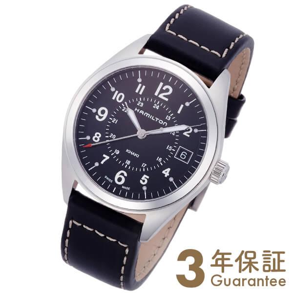 HAMILTON [海外輸入品] ハミルトン カーキ H68551733 メンズ 腕時計 時計