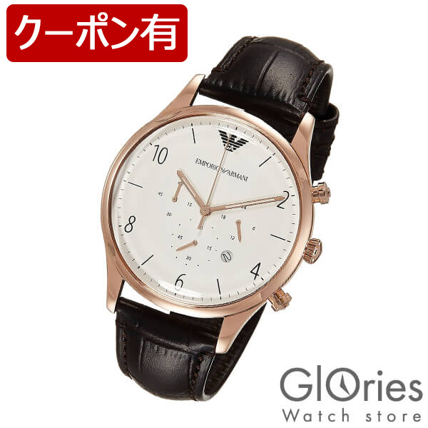 EMPORIOARMANI [海外輸入品] エンポリオアルマーニ AR1916 メンズ 腕時計 時計