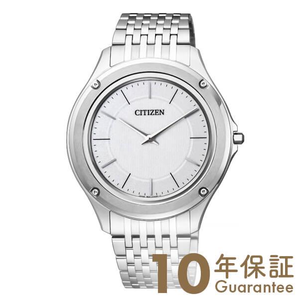 シチズン エコ・ドライブワン ECODRIVE-ONE ソーラー シルバー×シルバー AR5000-68A [正規品] メンズ 腕時計 時計【36回金利0%】【あす楽】