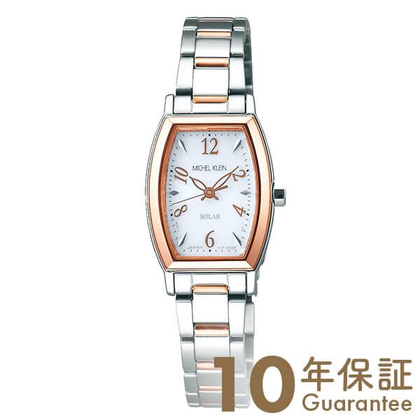 訳あり ミッシェルクラン 時計 MICHELKLEIN AVCD030 トノーソーラー AVCD030 [正規品] レディース レディース 腕時計 時計, カリモク&国産家具のよろこび:8ed06f83 --- canoncity.azurewebsites.net