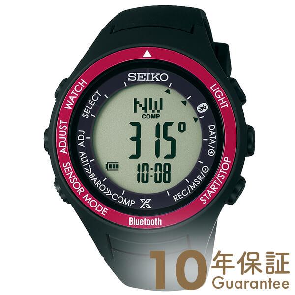 【最大3万円引クーポン 4月1日(月) 0:00~4月2日(火) 9:59】セイコー プロスペックス PROSPEX アルピニスト 限定500本 Bluetooth通信機能付 ソーラー 10気圧防水 SBEK003 [正規品] メンズ&レディース 腕時計 時計【あす楽】