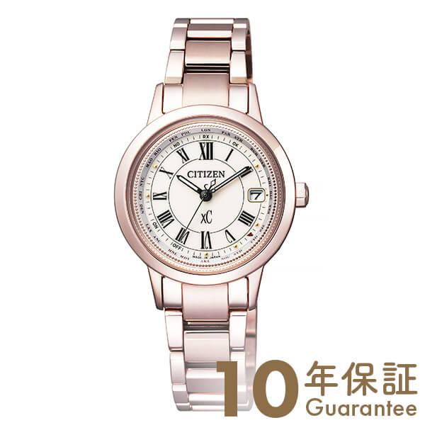 シチズン クロスシー XC 北川景子 ソーラー電波 EC1144-51W [正規品] レディース 腕時計 時計【24回金利0%】【あす楽】