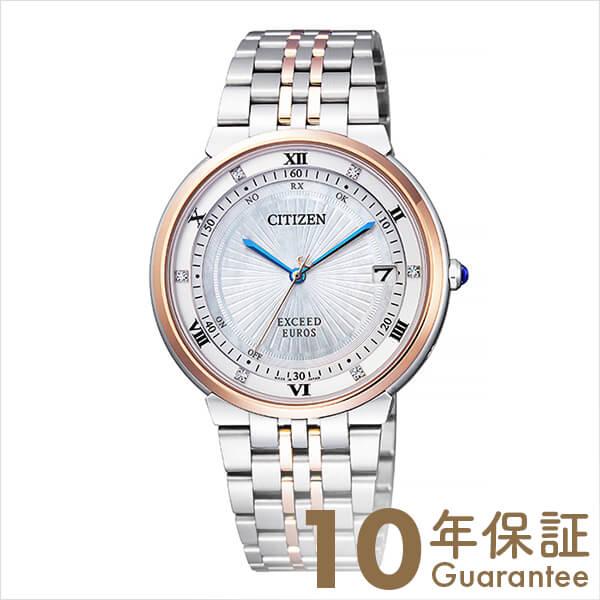 シチズン エクシード EXCEED エコドライブ ソーラー電波 CB3025-50W [正規品] メンズ 腕時計 時計【36回金利0%】