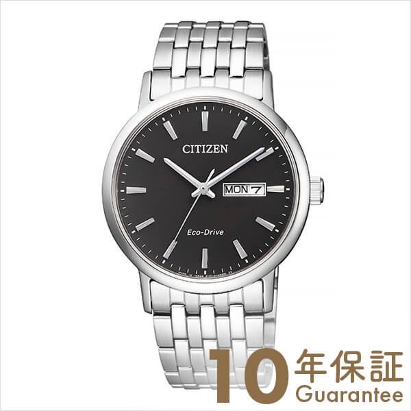 【29日は店内最大ポイント39倍!】 シチズンコレクション CITIZENCOLLECTION エコドライブ ソーラー BM9010-59E [正規品] メンズ 腕時計 時計