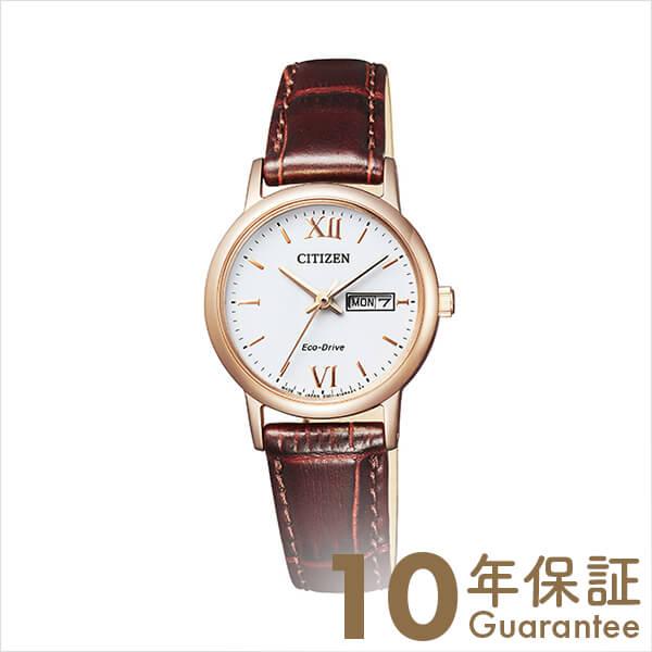 【29日は店内最大ポイント39倍!】 シチズンコレクション CITIZENCOLLECTION エコドライブ ソーラー EW3252-07A [正規品] レディース 腕時計 時計