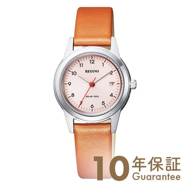 【29日は店内最大ポイント39倍!】 シチズン レグノ REGUNO エコドライブ KM4-015-90 [正規品] レディース 腕時計 時計