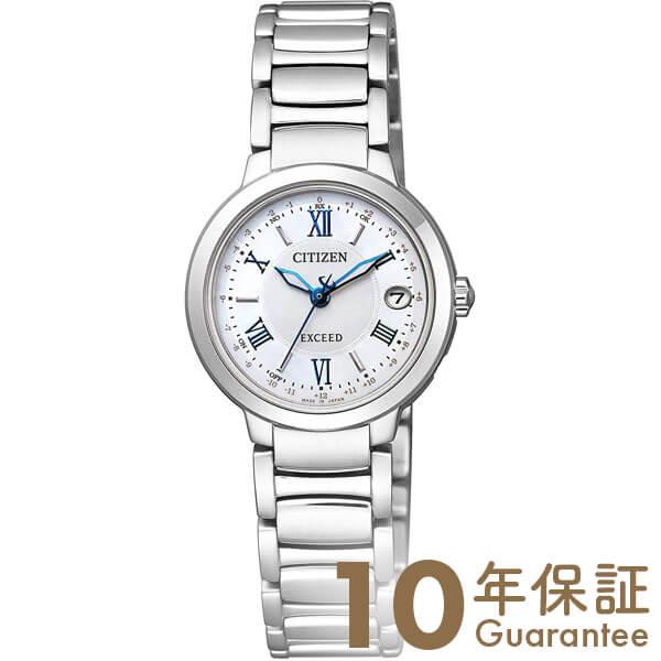 【エントリーでポイントアップ!11日1:59まで!】 シチズン エクシード EXCEED エコドライブ ES9320-52W [正規品] レディース 腕時計 時計【36回金利0%】【】