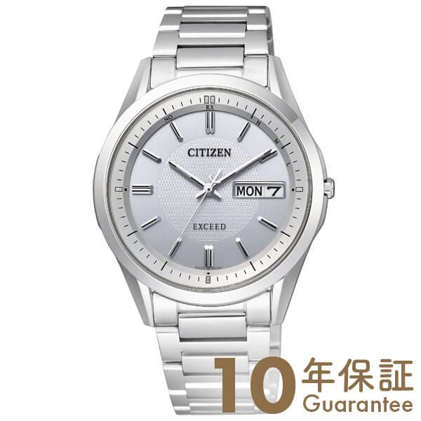 シチズン エクシード EXCEED エコドライブ ソーラー電波 AT6030-60A [正規品] メンズ 腕時計 時計【36回金利0%】