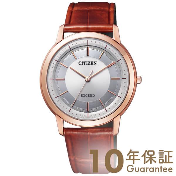 シチズン エクシード EXCEED エコドライブ ソーラー AR4002-17A [正規品] メンズ 腕時計 時計【24回金利0%】