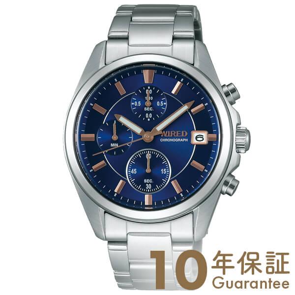 非常に高い品質 セイコー ワイアード WIRED ペアウォッチ 10気圧防水 AGAT412 AGAT412 [正規品] セイコー ワイアード メンズ 腕時計 時計, ナカタドグン:630a29b3 --- canoncity.azurewebsites.net