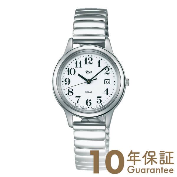 【ポイント最大36倍 3/29 23:59まで】セイコー アルバ ALBA リキワタナベ ソーラー AKQD023 [正規品] レディース 腕時計 時計【あす楽】