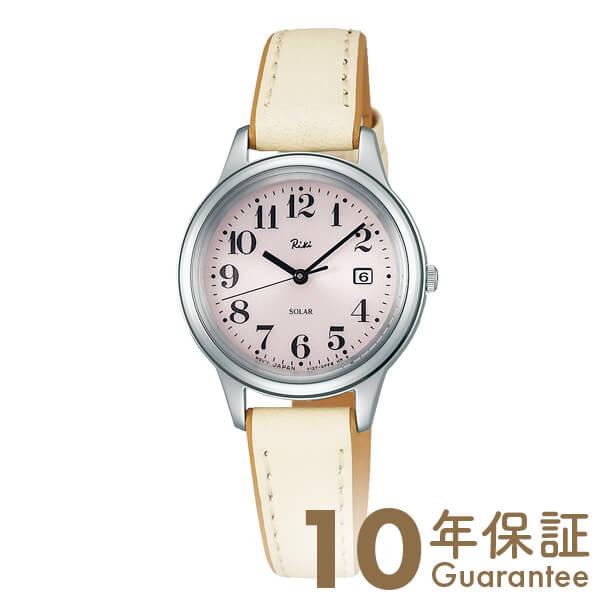 セイコー アルバ ALBA リキワタナベ ソーラー AKQD026 [正規品] レディース 腕時計 時計