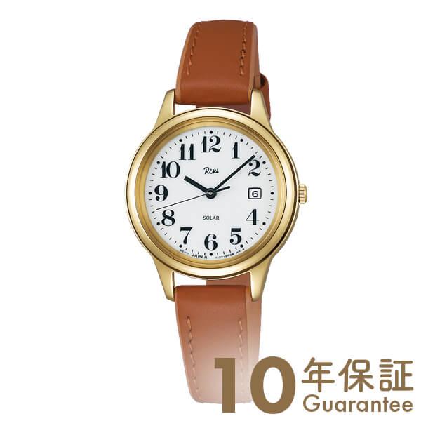 セイコー アルバ ALBA リキワタナベ ソーラー AKQD027 [正規品] レディース 腕時計 時計【あす楽】【あす楽】