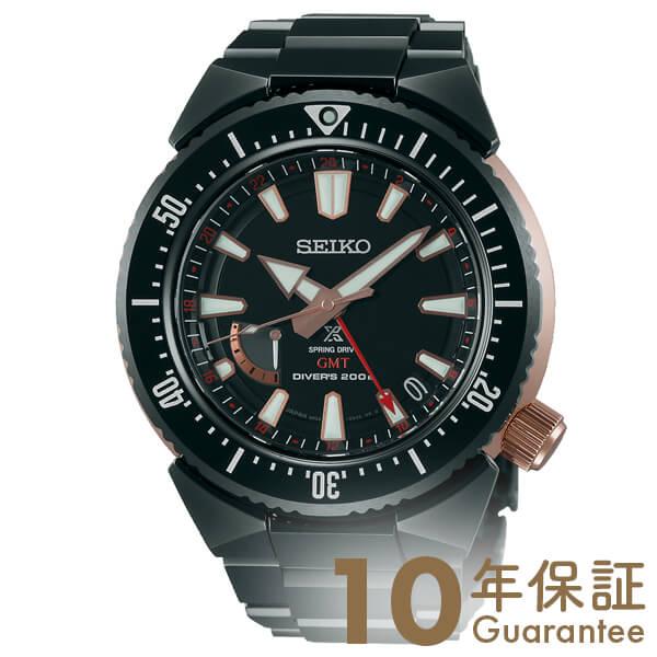 f58edc7e64 【35000円割引クーポン】セイコー プロスペックス PROSPEX ダイバースキューバ 200m防水 SBDB018 [正規品] メンズ 腕時計 時計【36回金利0%】  定番、