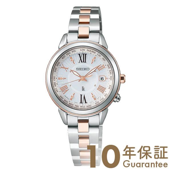 セイコー ルキア LUKIA ソーラー電波 綾瀬はるかさん着用モデル 10気圧防水 SSQV020 [正規品] レディース 腕時計 時計【24回金利0%】【あす楽】
