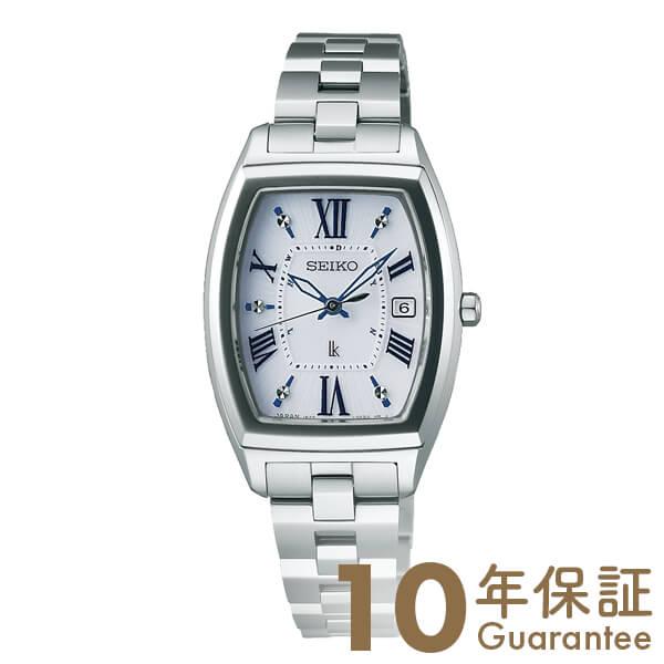 セイコー ルキア LUKIA ソーラー電波 10気圧防水 SSQW031 [正規品] レディース 腕時計 時計【24回金利0%】【あす楽】【あす楽】