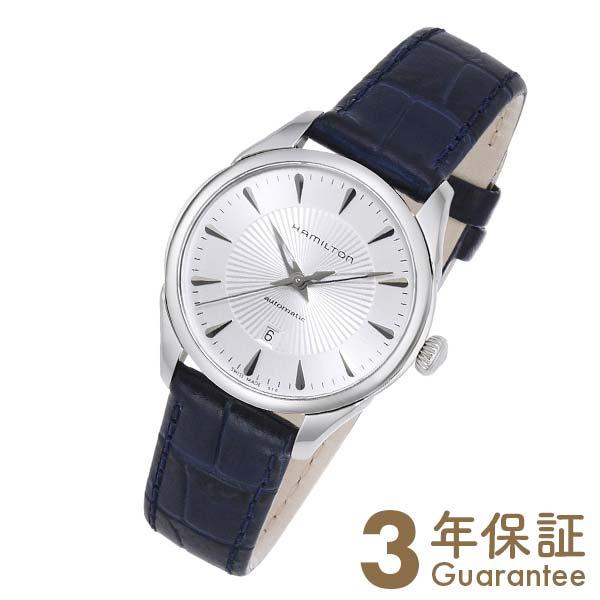 HAMILTON [海外輸入品] ハミルトン ジャズマスター  H42215651 レディース 腕時計 時計【新作】