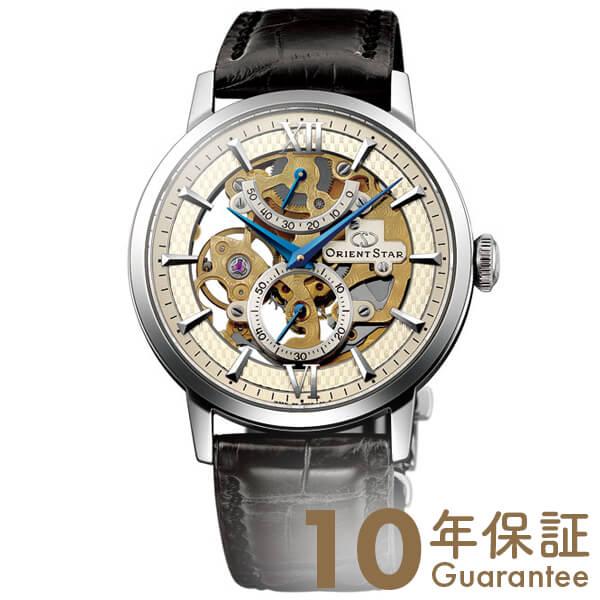 【12000円割引クーポン】オリエントスター ORIENT 機械式 ORIENTSTAR スケルトン WZ0041DX [正規品] メンズ 腕時計 時計【36回金利0%】