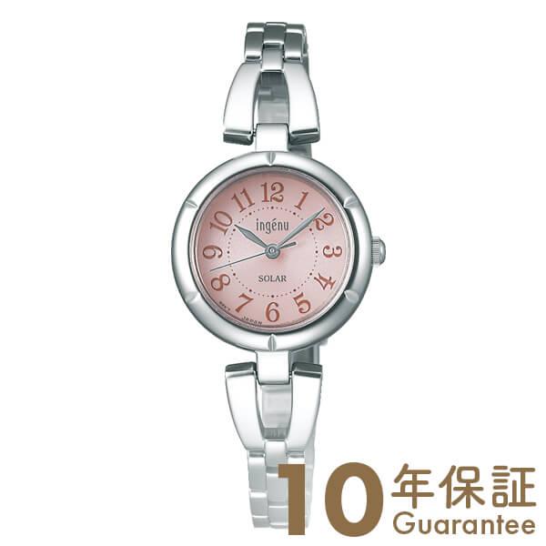 【29日は店内最大ポイント39倍!】 セイコー アルバ ALBA ソーラー AHJD092 [正規品] レディース 腕時計 時計