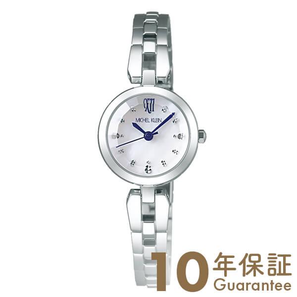 ミッシェルクラン MICHELKLEIN エレガントブレス AJCK087 [正規品] レディース 腕時計 時計