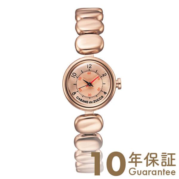 人気を誇る カバンドズッカ CABANEdeZUCCa コーヒービーンズシリーズ 腕時計 AJGK074 [正規品] AJGK074 レディース CABANEdeZUCCa 腕時計 時計, 大田市:78cc75d8 --- konecti.dominiotemporario.com