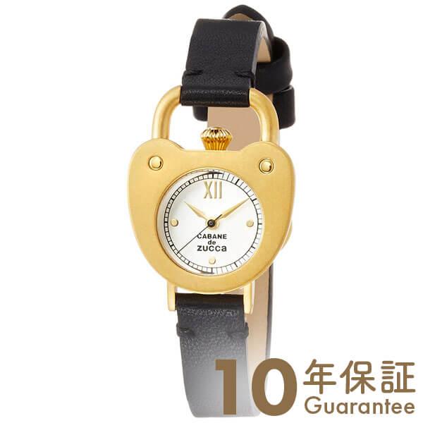 カバンドズッカ CABANEdeZUCCa AJGK075 [正規品] レディース 腕時計 時計