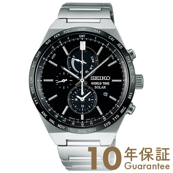 セイコーセレクション SEIKOSELECTION ソーラー 10気圧防水 ブラック×シルバー SBPJ025 [正規品] メンズ 腕時計 時計【あす楽】