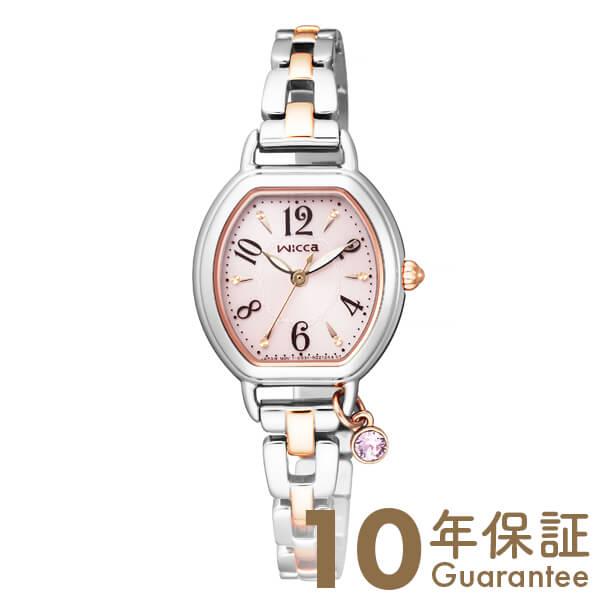 シチズン ウィッカ wicca ソーラー KP2-531-91 [正規品] レディース 腕時計 時計【あす楽】