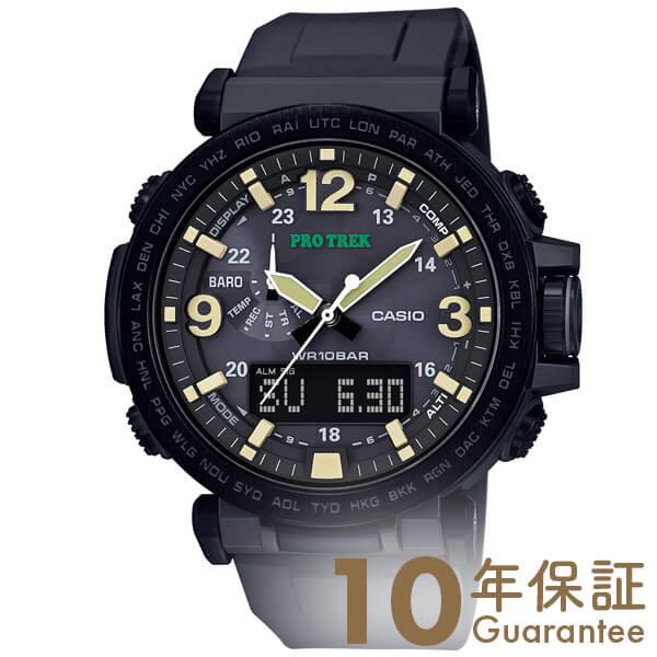 カシオ プロトレック PROTRECK PRG-600Y-1JF [正規品] メンズ 腕時計 時計【24回金利0%】(予約受付中)