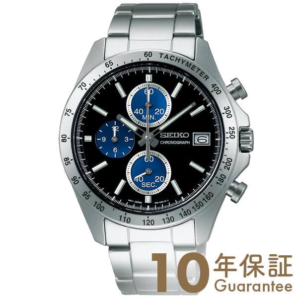 セイコーセレクション SEIKOSELECTION 10気圧防水 ブルー×シルバー SBTR003 [正規品] メンズ 腕時計 時計