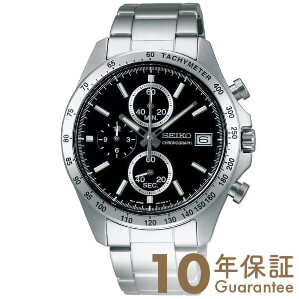 セイコーセレクション SEIKOSELECTION 10気圧防水 ブラック×シルバー SBTR005 [正規品] メンズ 腕時計 時計