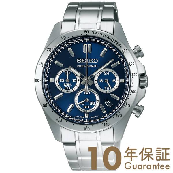 セイコーセレクション SEIKOSELECTION 10気圧防水 ネイビー×シルバー SBTR011 [正規品] メンズ 腕時計 時計