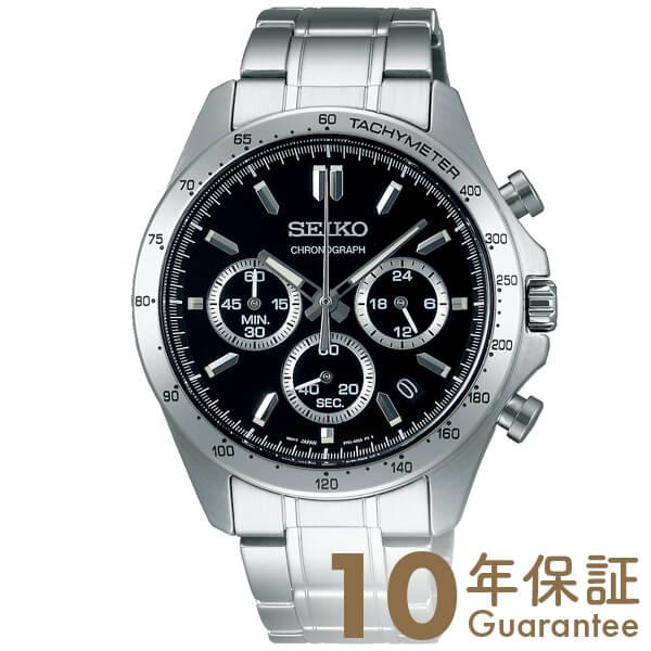 セイコーセレクション SEIKOSELECTION 10気圧防水 ブラック×シルバー SBTR013 [正規品] メンズ 腕時計 時計【あす楽】