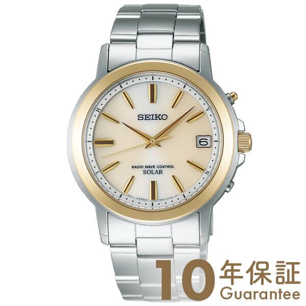 セイコーセレクション SEIKOSELECTION ソーラー電波 10気圧防水 SBTM170 [正規品] メンズ 腕時計 時計【あす楽】