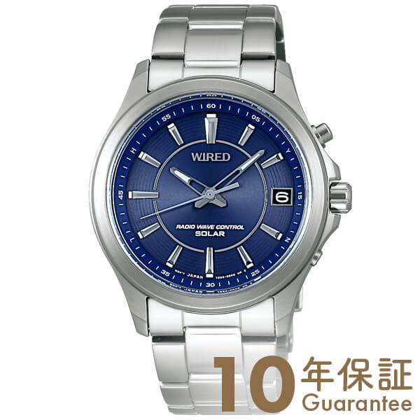セイコー ワイアード WIRED ソーラー電波 10気圧防水 AGAY010 [正規品] メンズ 腕時計 時計