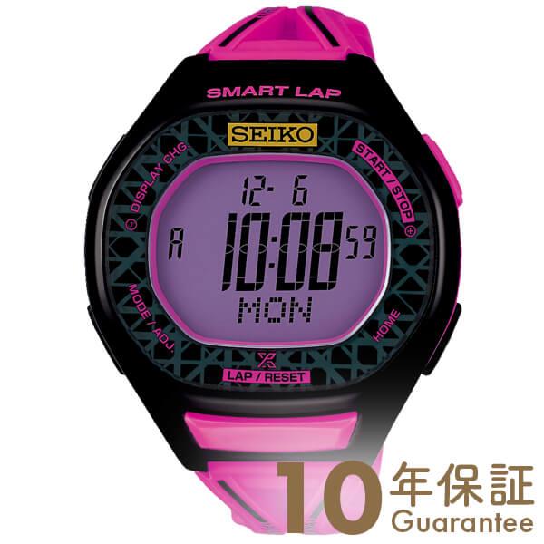 セイコー プロスペックス PROSPEX スーパーランナーズ 東京マラソン2017記念 限定BOX付 限定1000本 10気圧防水 SBEH013 [正規品] メンズ 腕時計 時計【あす楽】