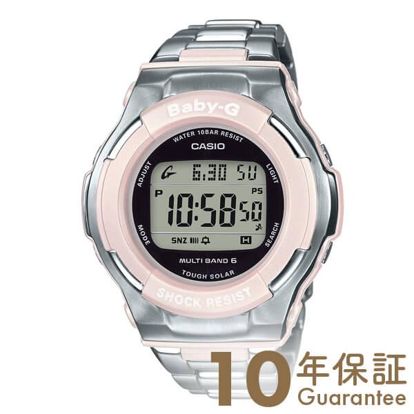 【最大3万円引クーポン 4月1日(月) 0:00~4月2日(火) 9:59】カシオ ベビーG BABY-G BGD-1300D-4JF [正規品] レディース 腕時計 時計(予約受付中)