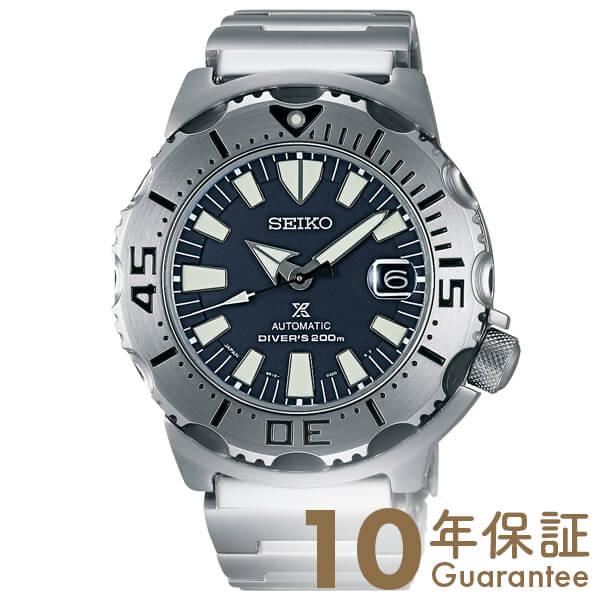 セイコー プロスペックス PROSPEX ダイバースキューバ ネット限定 200m潜水用防水 機械式(自動巻き/手巻き) SZSC003 モンスター [正規品] メンズ 腕時計 時計【24回金利0%】【あす楽】