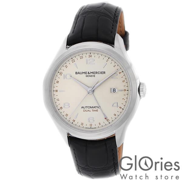 BAUME&MERCIER [海外輸入品] ボーム&メルシエ クリフトンデュアルタイム MOA10112 メンズ 腕時計 時計【新作】
