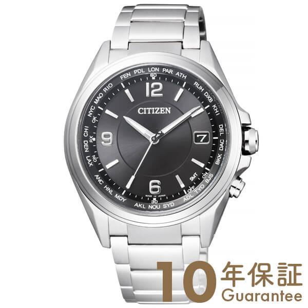 シチズン アテッサ ATTESA エコドライブ CB1070-56F [正規品] メンズ 腕時計 時計【24回金利0%】