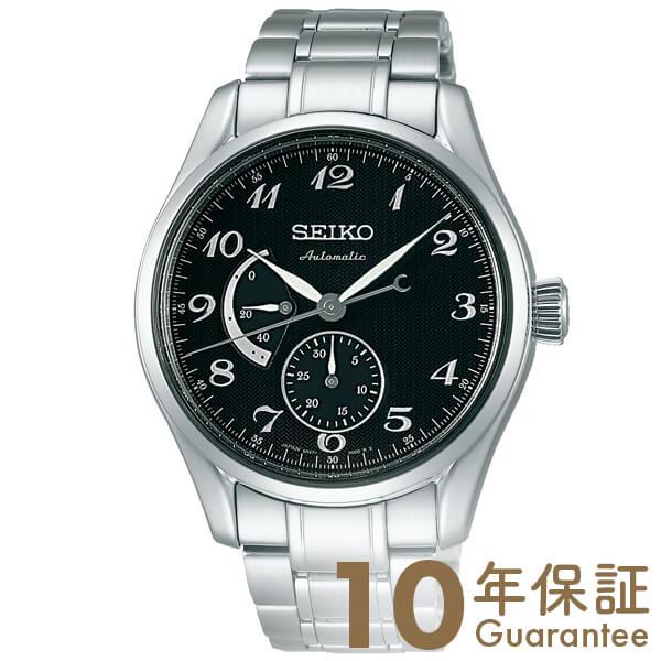 セイコー プレザージュ PRESAGE 10気圧防水 機械式(自動巻き/手巻き) SARW029 [正規品] メンズ 腕時計 時計【36回金利0%】