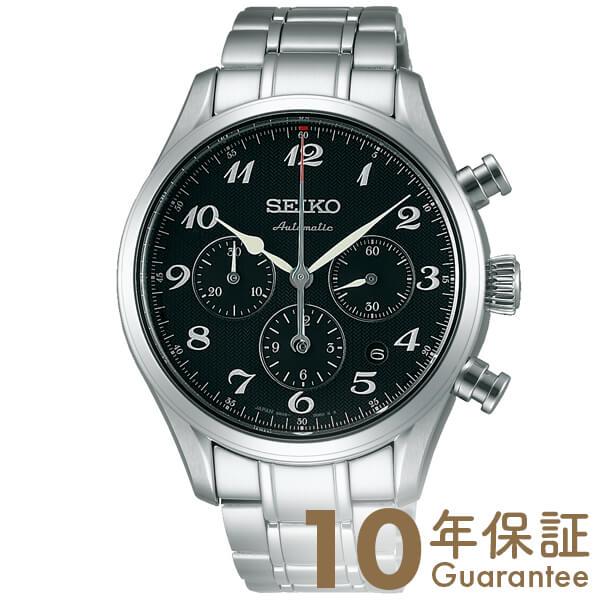 セイコー プレザージュ PRESAGE 10気圧防水 機械式(自動巻き/手巻き) SARK009 [正規品] メンズ 腕時計 時計【36回金利0%】