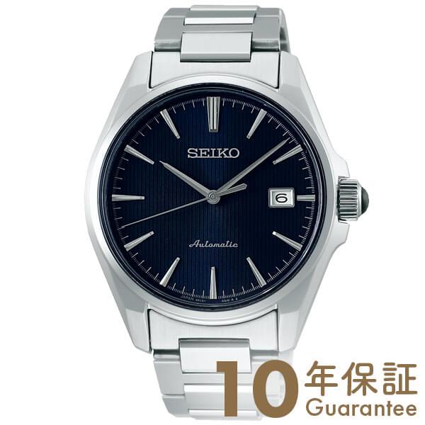 セイコー プレザージュ PRESAGE 10気圧防水 機械式(自動巻き/手巻き) SARX045 [正規品] メンズ 腕時計 時計【24回金利0%】