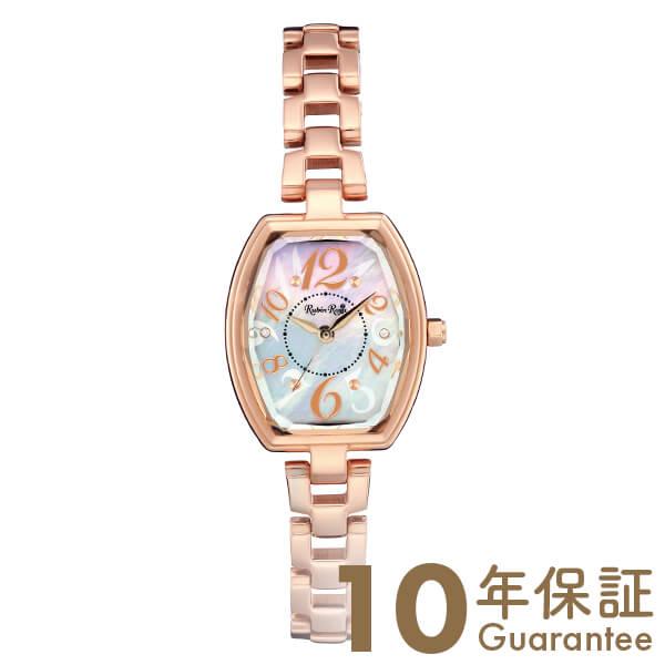 ルビンローザ RubinRosa イメージモデル 土屋太鳳さん ソーラー R018SOLPPK [正規品] レディース 腕時計 時計